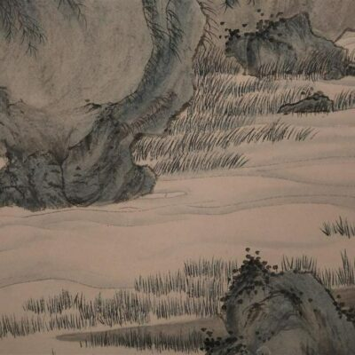Pine And Scholars, Chinese Painting Paper Scroll, Chen