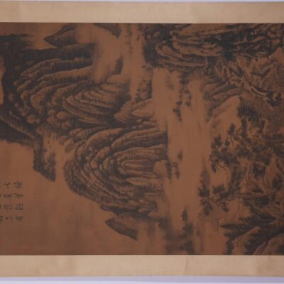 A CHINESE PAINTING OF MOUNTAINS LANDSCAPE